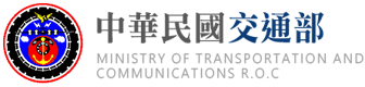 Ministry Of Transportation and Communications R.O.C
